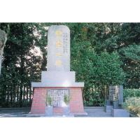 台湾歩兵第一連隊宮崎県出身戦没者慰霊之碑