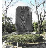 太平洋戦争 延岡空襲殉難碑