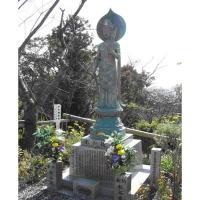 平和観音像(ブーゲンビル島戦没者慰霊碑)