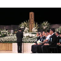 都城市戦没者・空襲犠牲者合同追悼式